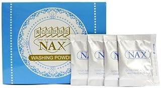 ゴールドコスメ NAXウォッシングパウダー 洗顔料 超敏感肌用 1.2g×90包
