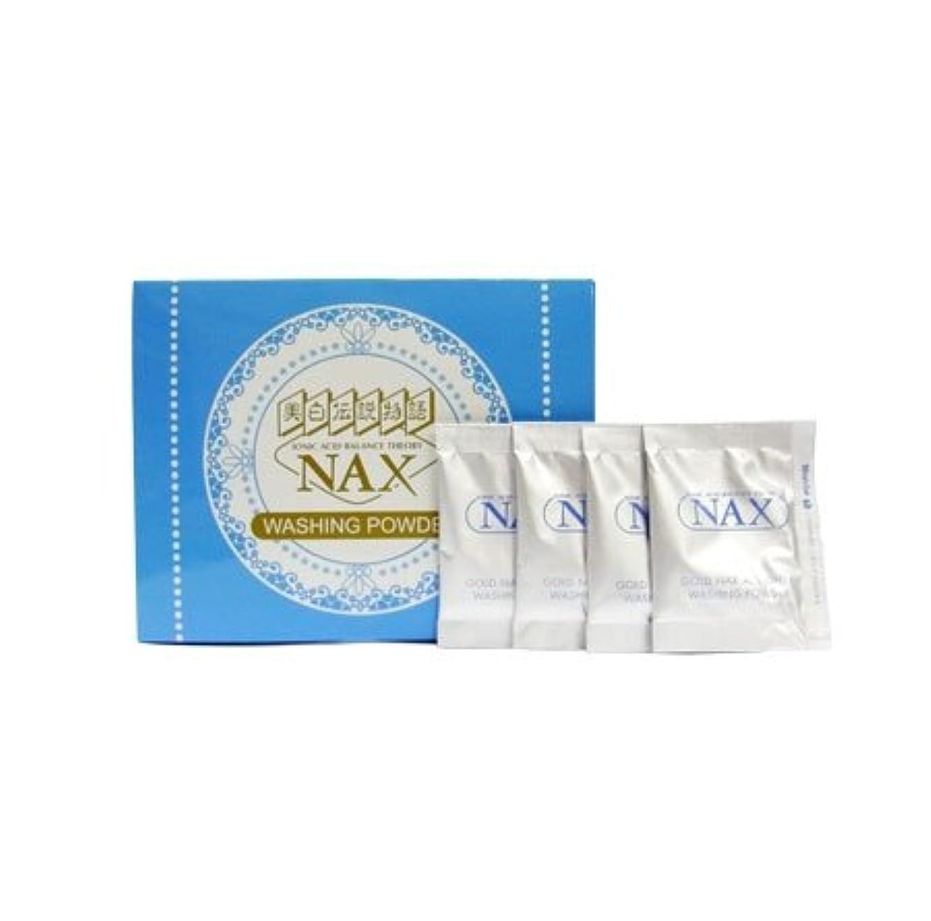 オリエント土砂降り若い洗顔パウダー ウォッシングパウダー 洗顔 弱酸性 酵素洗顔料 敏感肌対応 (2箱)
