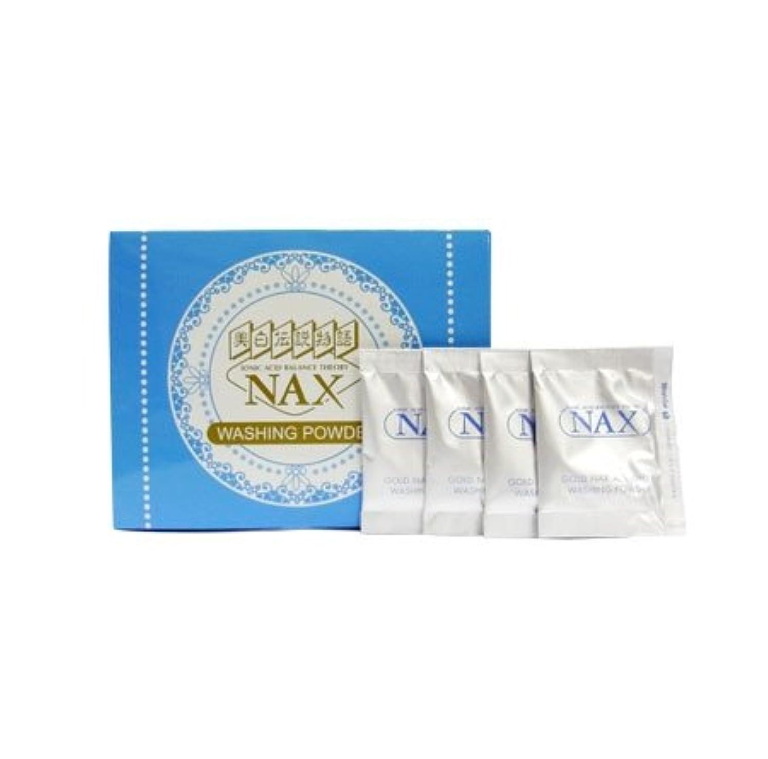額迫害する希少性洗顔パウダー ウォッシングパウダー 洗顔 弱酸性 酵素洗顔料 敏感肌対応 (2箱)