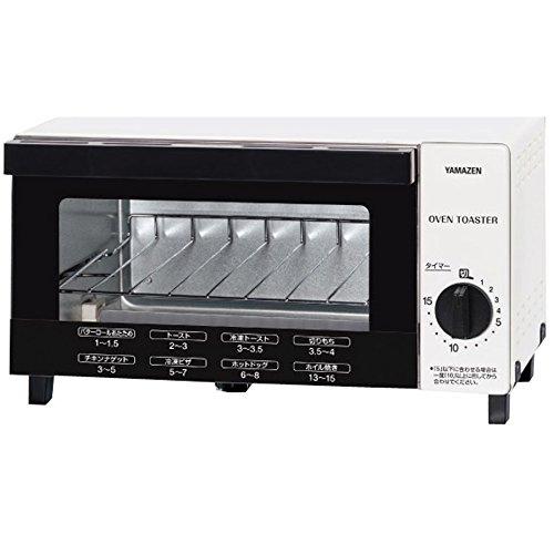 [山善] オーブントースター 1030W 山型パン対応 ホワイト YTB-100(W) [メーカー保証1年]