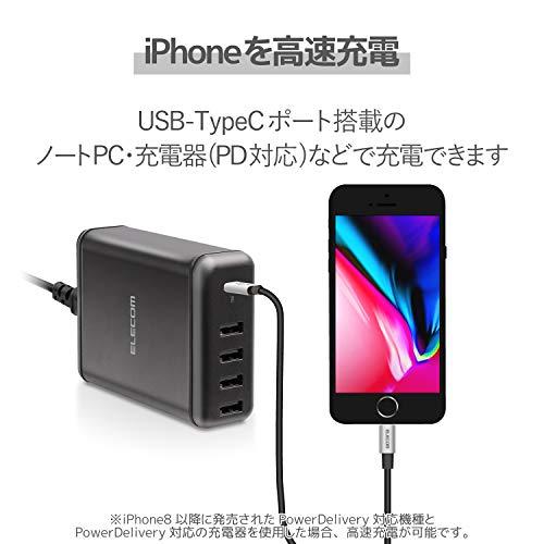 エレコムC-Lightningケーブル[iPhone]PowerDelivery対応準高耐久Apple認証品1.0mグレーMPA-CLPS10GY
