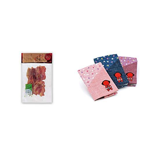 [2点セット] 薫製達人 豚バラベーコン燻製(60g)[飛騨山椒付き]・おねがいさるぼぼ カードケース【紺】
