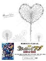劇場版おっさんずラブ Blu-ray豪華版(3枚組)