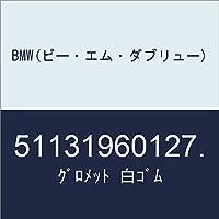 BMW(ビー・エム・ダブリュー) グロメット 白ゴム 51131960127.