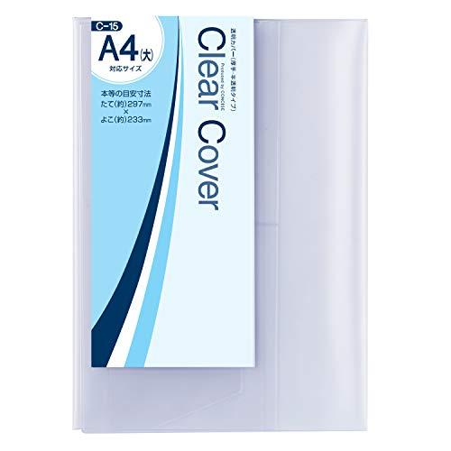 コンサイス ブックカバー 透明 2枚入 A4(大) 131755