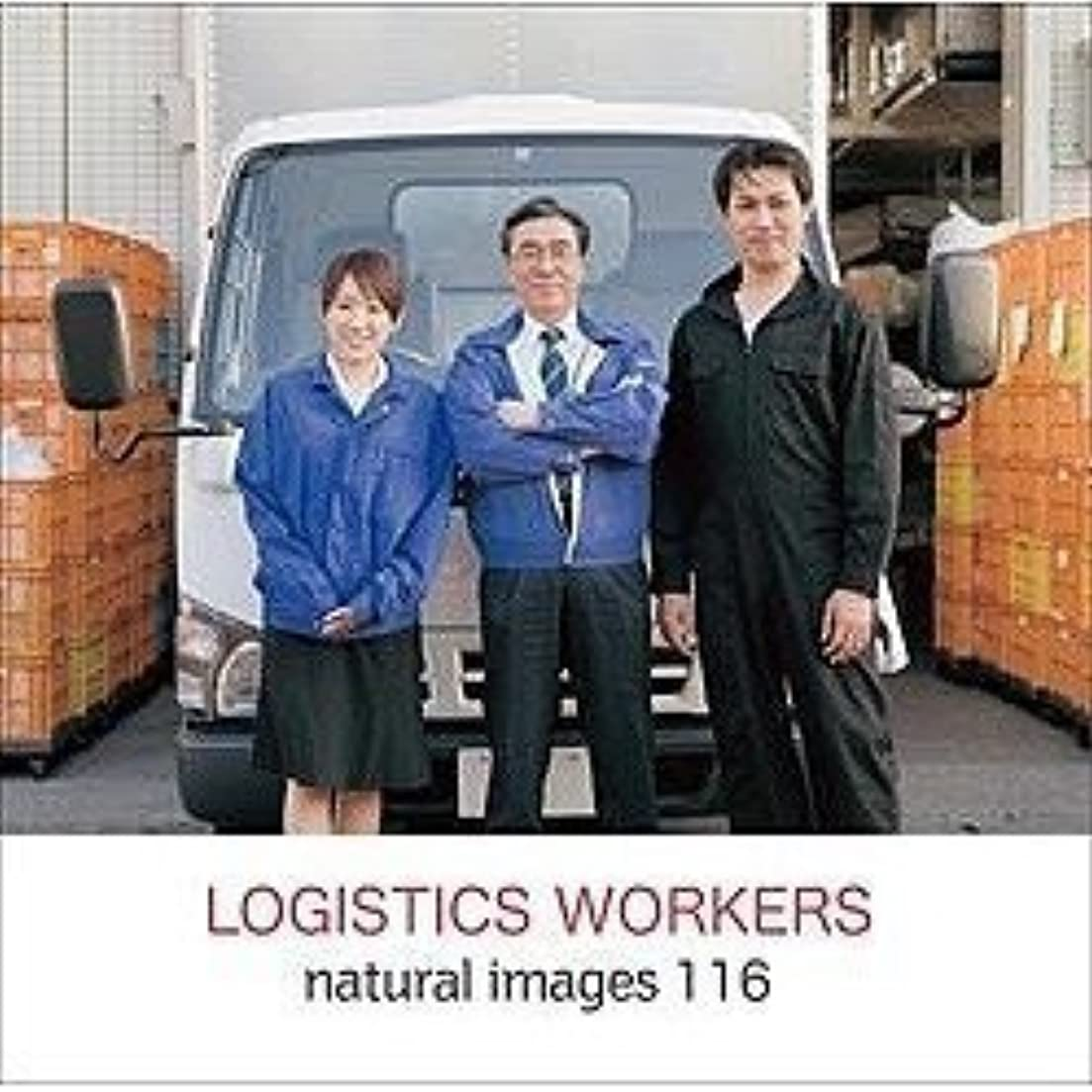 勇者スタジオ難破船naturalimages Vol.116 LOGISTICS WORKERS