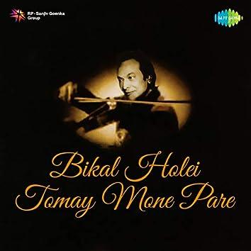 Bikal Holei Tomay Mone Pare - Single