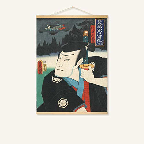 mmzki Hängende Malerei Japanisches Restaurant Restaurant Wandmalerei Rollbild 21-D 40 * 30