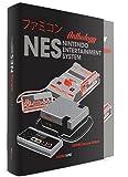 NES/Famicom Anthology - Tanuki Deluxe Edition