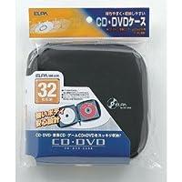 (まとめ買い) ELPA CD/DVDケース CDKE-32(BK) 【×3】