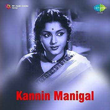 """Kaalam Maari Pocchi (From """"Kannin Manigal"""") - Single"""