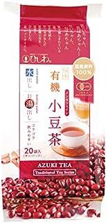 菱和園 国産有機小豆茶  5g× 20ティーバック(計100g)  3袋