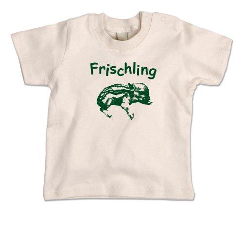 Eidos - T-Shirt - À Logo - Manches Courtes - Bébé (garçon) 0 à 24 Mois - Beige - One Size