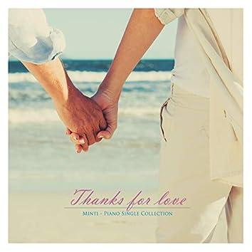 사랑해줘서 고마워요