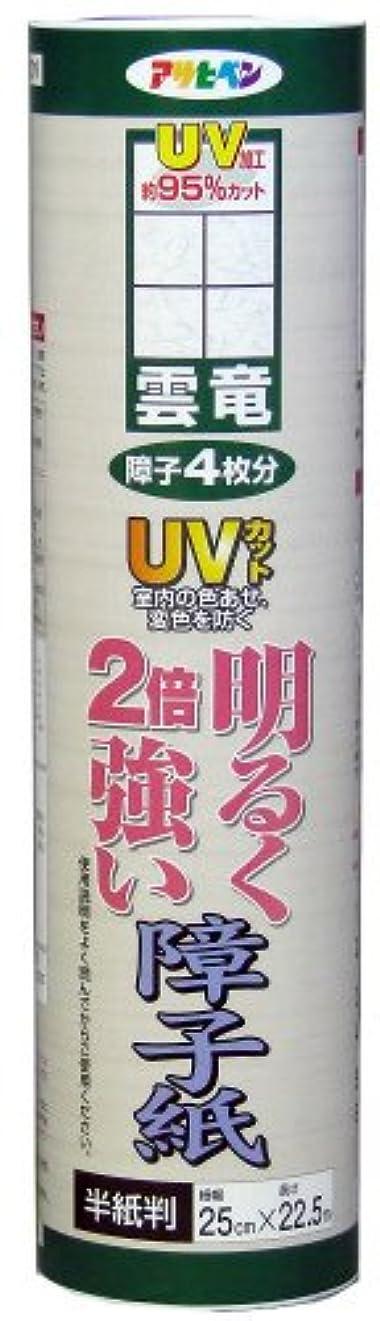 市民ピケ土器アサヒペン UVカット 明るく2倍強い 障子紙 のり貼り 25cmX22.5m 雲竜 SU-101