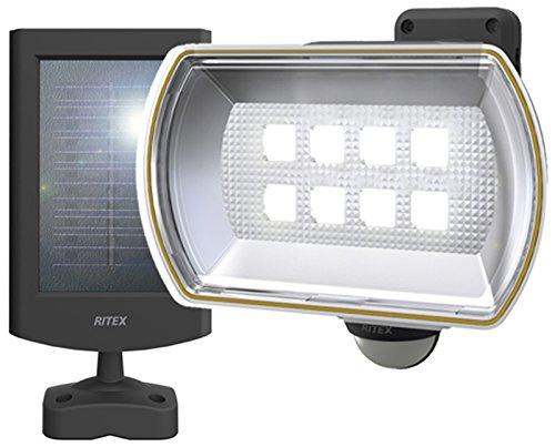 ムサシ RITEX フリーアーム式LEDセンサーライト(8Wワイド) 「ソーラー式」 防雨型 S-80L