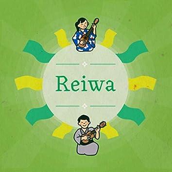 Reiwa (feat. Mamiko Yuasa & Masafumi Miyamoto)