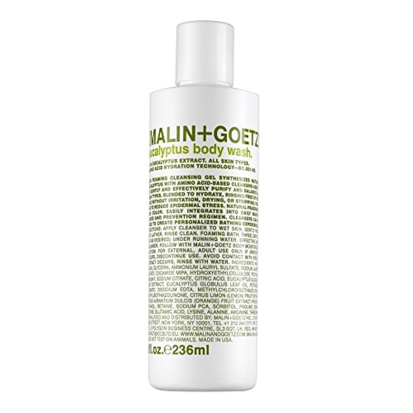 日帰り旅行にキャプチャー思い出させるMALIN+GOETZ Eucalyptus Shower Gel 236ml (Pack of 6) - マリン+ゲッツユーカリシャワージェル236ミリリットル x6 [並行輸入品]