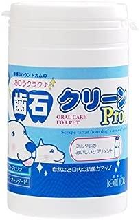 犬猫用 デンタルサプリメント お口ラクラク♪歯石クリーンPro (100g)