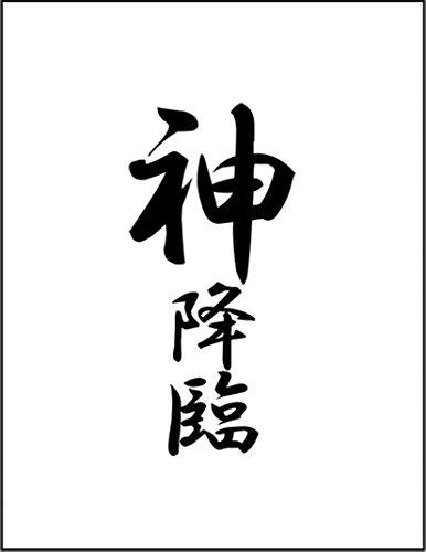 【FOX REPUBLIC】【神降臨】 白光沢紙(フレーム無し)A4サイズ