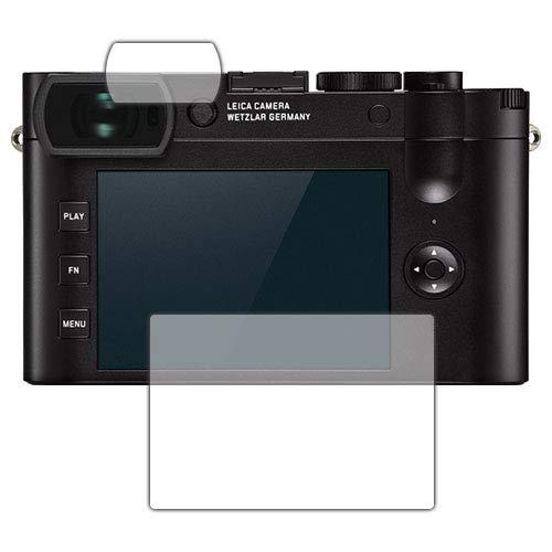 PDA工房 ライカQ2 9H高硬度[光沢] 保護 フィルム 日本製