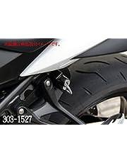 キジマ(Kijima) ヘルメットロック GSR750(L1-L3) ブラック 303-1527