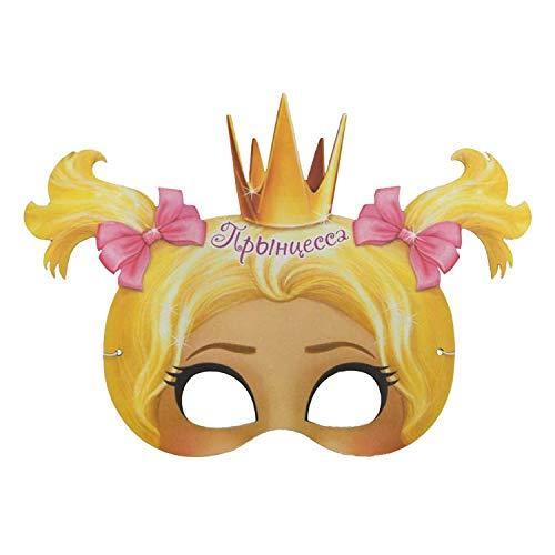 LeGran Maske Prinzessin ca 24 x 20 cm, mit Gummiband, Set mit 5 Stück, aus Karton