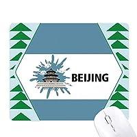 中国北京神殿 オフィスグリーン松のゴムマウスパッド