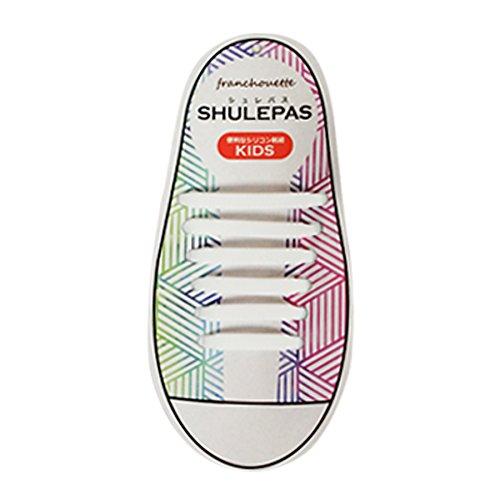 [フランシュエット] 結ばない靴紐 SHULEPAS シュレパス 子供用 キッズ スニーカー シリコン シューレース ランニング スポーツ 結ばない 靴ひも 靴 シューズ (White)