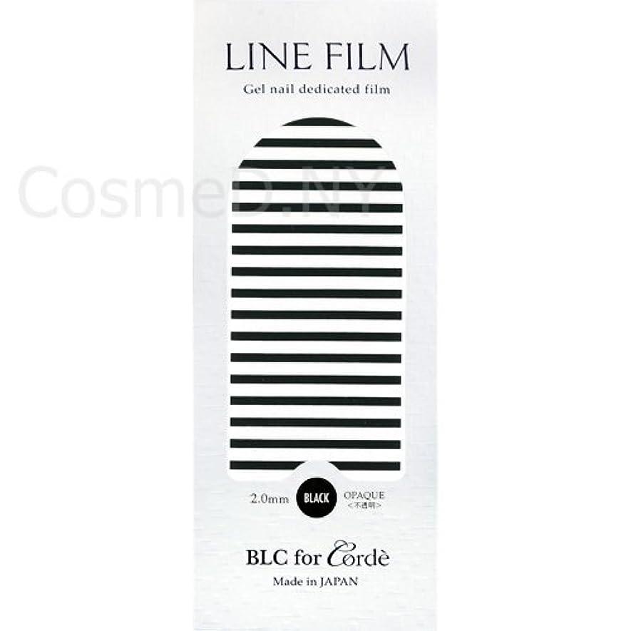 感動するクランシー鈍いBLC for Corde(ビーエルシーフォーコーデ)ラインフィルム ブラック 2mm【ネイルアート、ネイルシール】