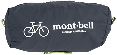 mont-bell(モンベル)『コンパクトリンコウバッグ(1130424)』
