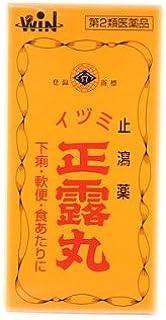【第2類医薬品】WIN正露丸 PB 550粒