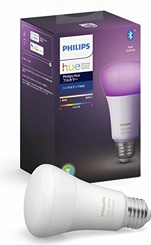 フィリップス LED電球 レフ形 800lm(白色光(1600万色))Philips Hue(ヒュー) シングルランプ PLH28CL