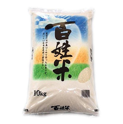 平成30年度産 徳島県産 百姓米 白米 10kg