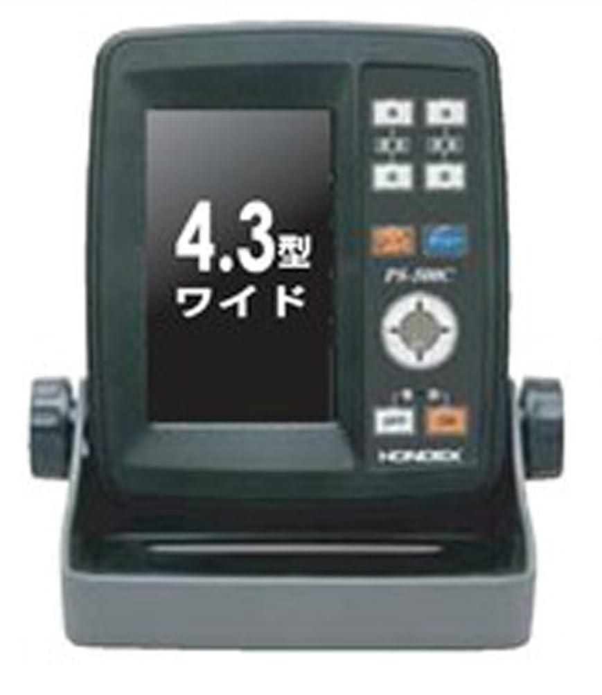 新着洗う模索HONDEX(ホンデックス) 4.3型 ワイドカラー液晶魚群探知機 電源コード?架台セット PS-500C
