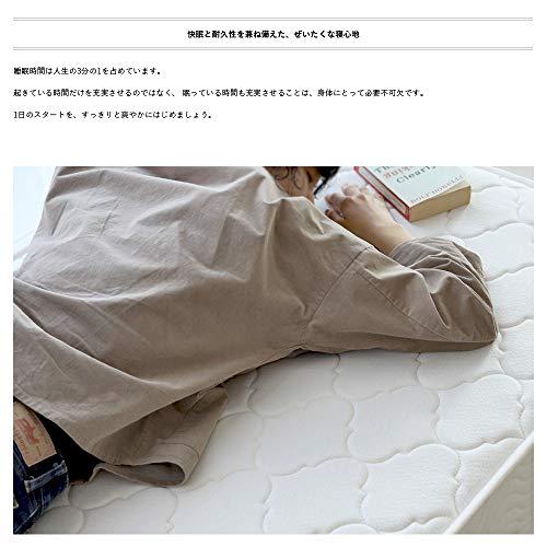 3244(ミツヨシ)ポケットコイルマットレス厚み18cmコイル数465個MTS-064(シングル)