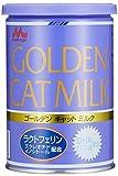 ワンラック (ONE LAC) ゴールデンキャットミルク 130g×3個 (まとめ買い)