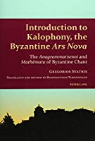 Introduction to Kalophony, the Byzantine Ars Nova: The Anagrammatismoi and Mathemata of Byzantine Chant (Studies in Eastern Orthodoxy)