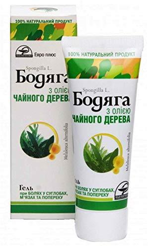 2x75=150ml Gel Cream anesthetic Spongilla with tea tree oil Badyaga Bodyaga Бодяга powder mask