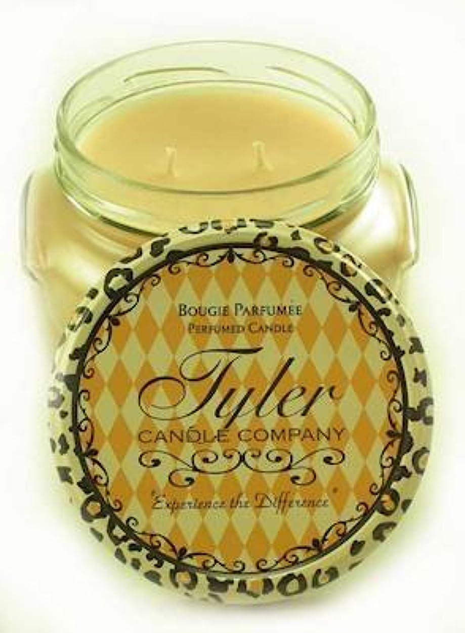 意志帰するマルクス主義ENTITLED Tyler 22 oz Scented 2-Wick Jar Candle ENTITLED Tyler 22 oz Scented 2-Wick Jar Candle