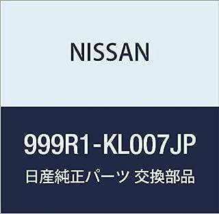 NISSAN(ニッサン)日産純正部品スキー ラック キット 999R1-KL007JP