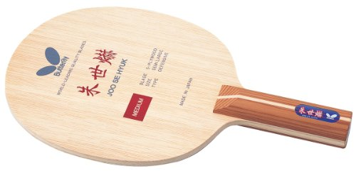 Discover Bargain Butterfly Joo Saehyuk Table Tennis Blade
