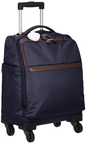[カナナ プロジェクト] スーツケース カナナマイトロリー サイレントキャスター搭載 ソフトキャリー 100席以上機内持込み対応 南京錠付き 25L 55273 機内持ち込み可 40 cm 2.1kg ネイビー