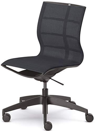 Bümö sedus se:Joy draaistoel designer bureaustoel vergaderstoel schrijftafelstoel zwart/antraciet Ohne Armlehnen zwart/antraciet