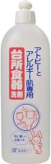 エルミー 台所食器洗剤 アトピー 500ML