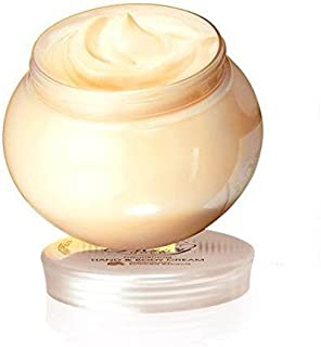 body cream milk and honey oriflame