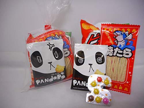 お菓子4個入り詰め合わせ袋/50個/セット/子供/駄菓子/詰め合わせ/大量購入/配布/イベント/販促品