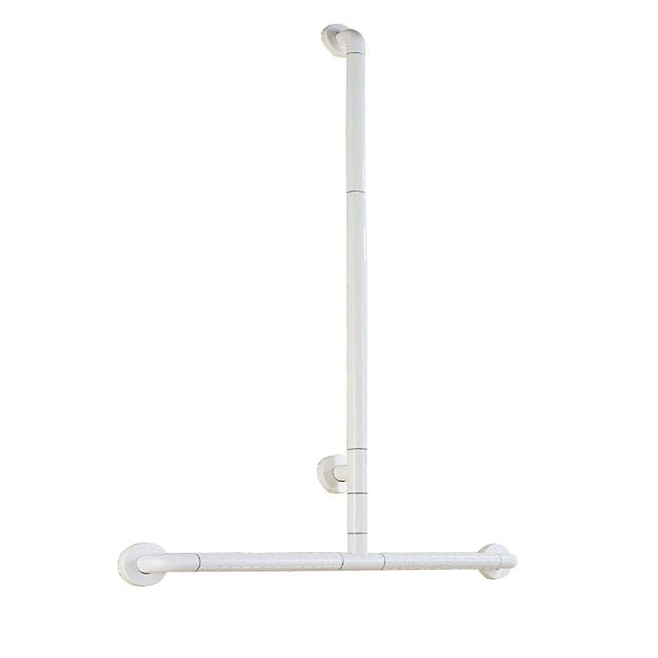 適用する測る広告主Yalztc-zyq16 T - アクセシブルバスルームトイレの滑り止めハンドル