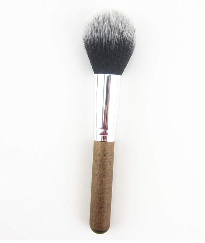 BAIYICHEN Large Single Flame Powder Brush Powder Makeup Brush Set Makeup Powder Brush Blush Brush Makeup Tools