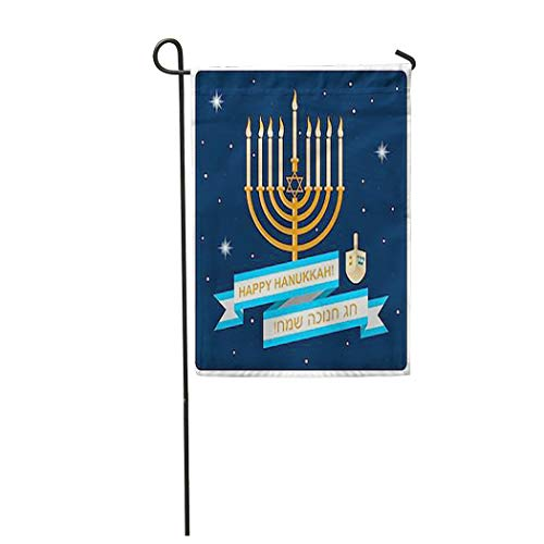 Hanukkah Garden Flag Double Sided,A for Hanukkah Happy in English and Hebrew Soft Durable Outdoor Banner Courtyard Farm Home Yard Lucky Corridor Decoration,28'x40'